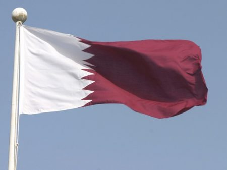 Qatar Flag (2)