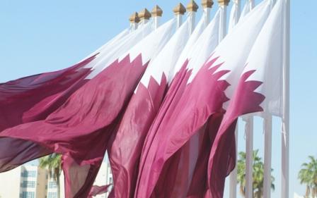 Qatar Flag (3)