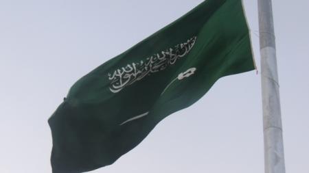 ksa flag (3)