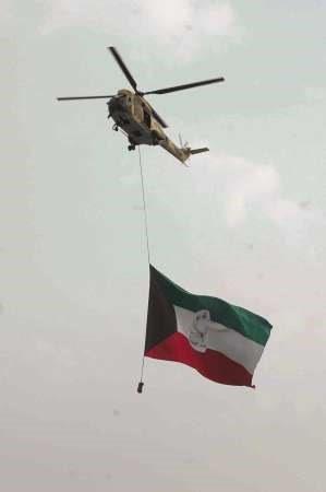 kuwait flag (2)
