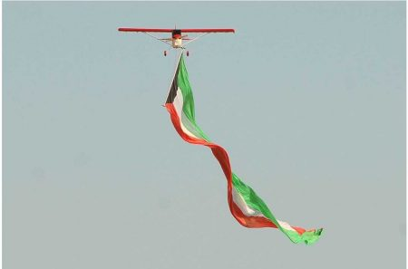 kuwait flag (3)