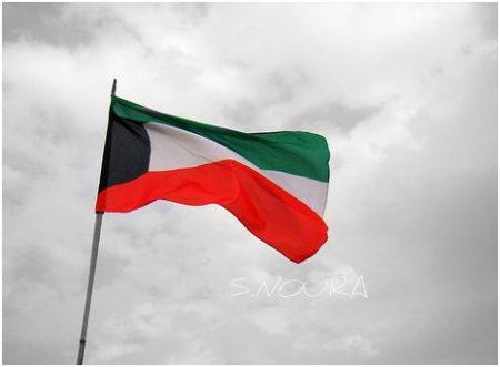 kuwait flag (4)