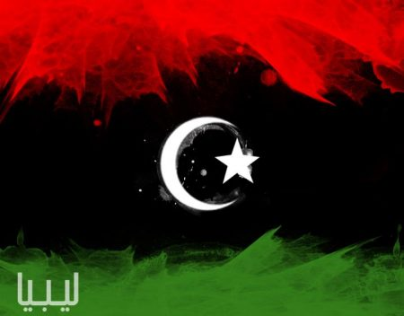 اجمل صور العلم الليبي (3)