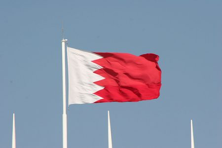 اجمل صور علم البحرين (2)