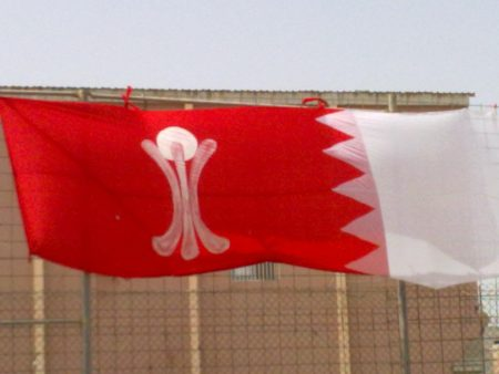 اجمل صور علم البحرين (3)