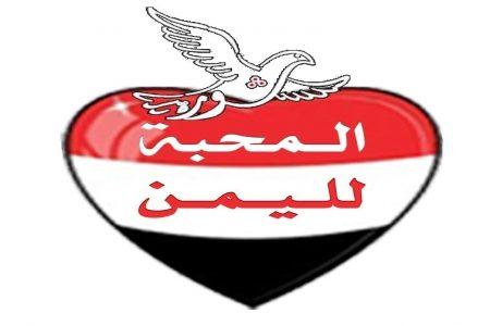 اجمل صور عن اليمن (1)