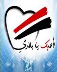 اجمل صور عن اليمن (2)