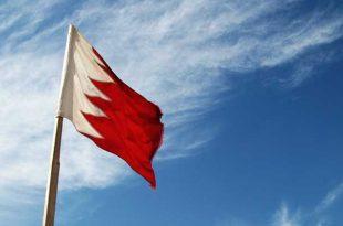 اشكال والوان صور علم البحرين (4)
