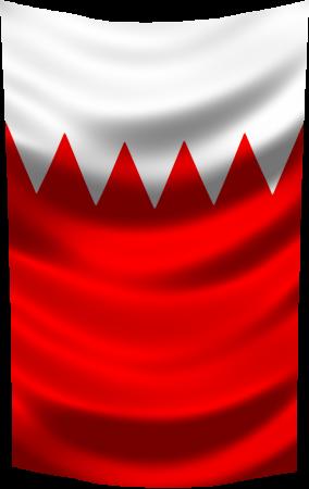 البحرين (1)