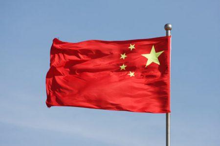الصين (2)