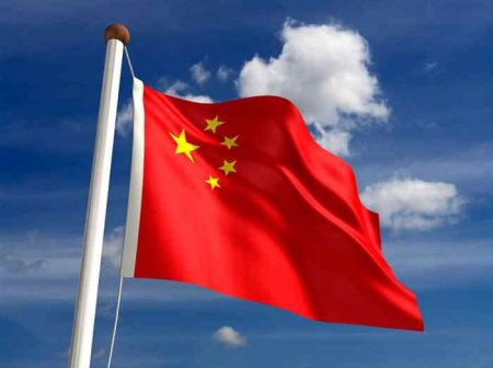 الصين (5)