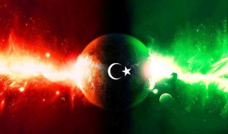 العلم الليبي بالصور (3)