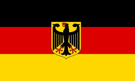 المانيا (1)