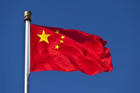 الوان علم الصين (1)