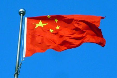 الوان علم الصين (2)