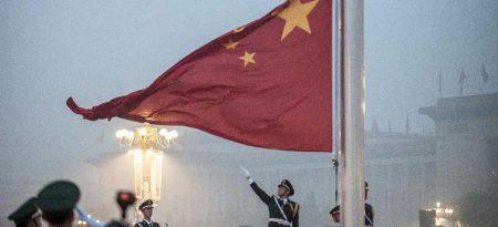 الوان علم الصين (3)