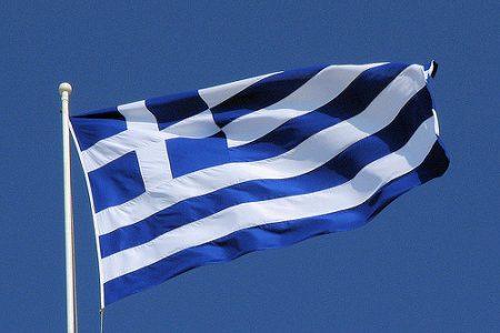 الوان علم اليونان (2)