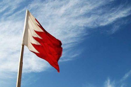 تحميل صور علم البحرين (1)