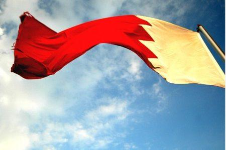 تحميل صور علم البحرين (2)