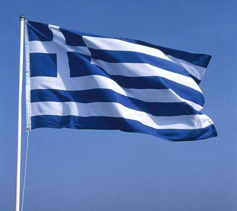 تحميل صور علم اليونان (1)