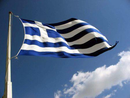 تحميل صور علم اليونان (2)