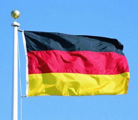تحميل علم المانيا (1)