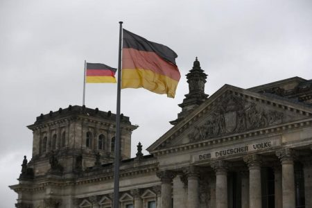 علم المانيا 2