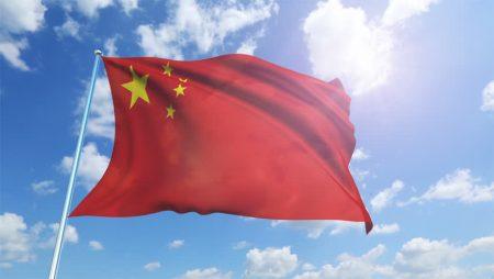 خلفيات الصين (4)