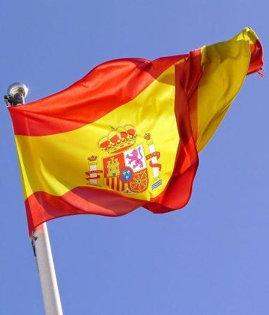 خلفيات علم اسبانيا (1)