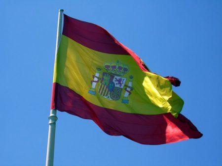 خلفيات علم اسبانيا (3)