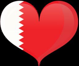خلفيات علم البحرين (2)