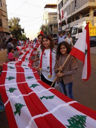 خلفيات علم لبنان (4)
