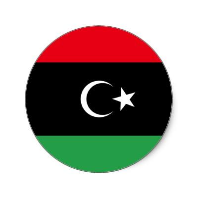 خلفيات علم ليبيا (2)