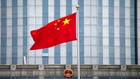 رمزيات العلم الصيني (2)