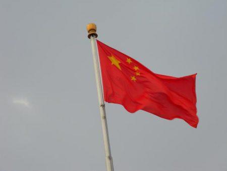 رمزيات العلم الصيني (3)