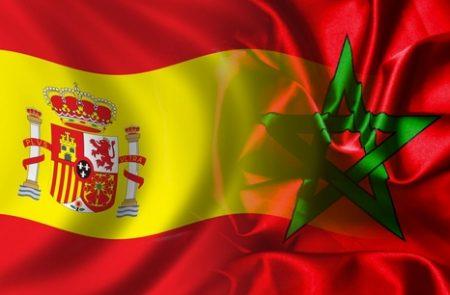 رمزيات علم اسبانيا (3)