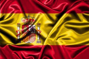 رمزيات علم اسبانيا (5)