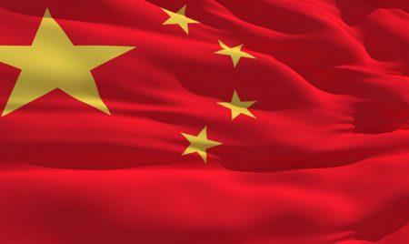 رمزيات علم الصين (2)