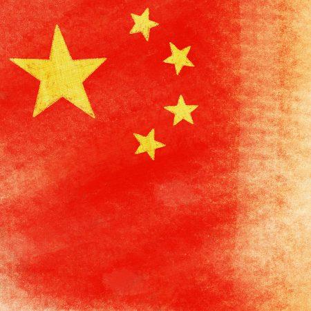 رمزيات علم الصين (3)