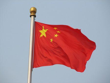 رمزيات علم الصين (4)