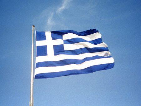 رمزيات علم اليونان (1)