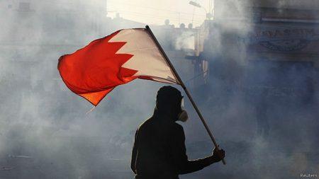 رمزيات علم دولة البحرين (2)