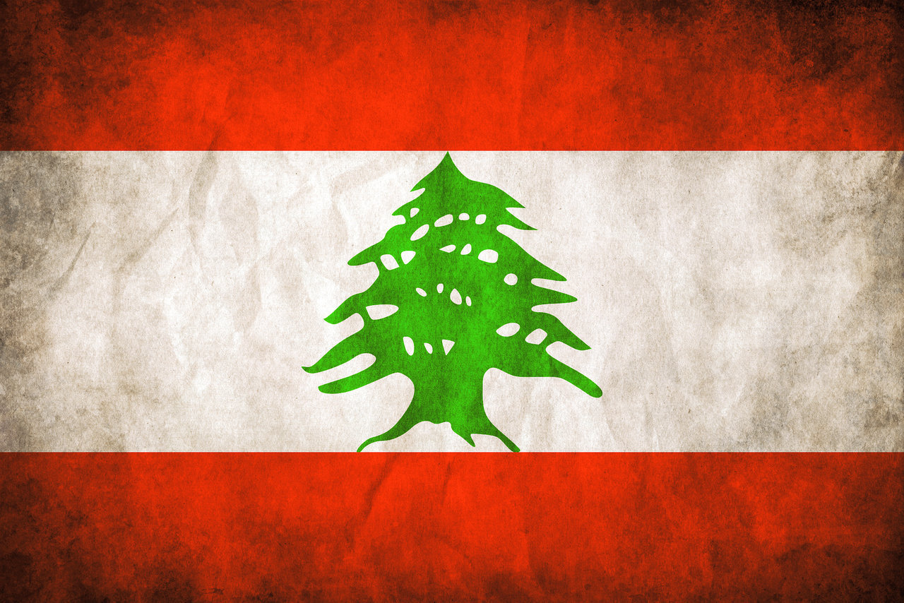 رمزيات علم لبنان (2)