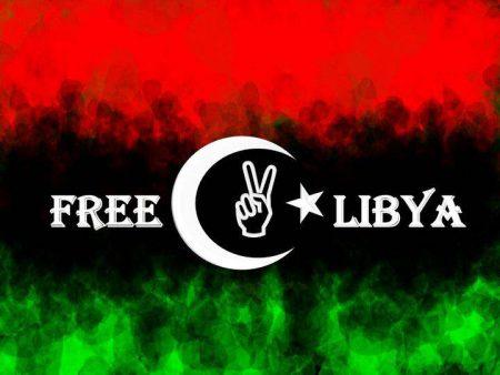رمزيات علم ليبيا (4)