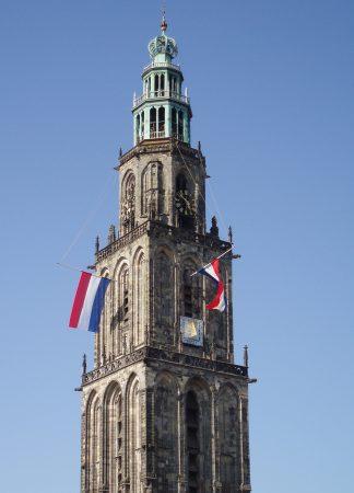 علم هولندا 3