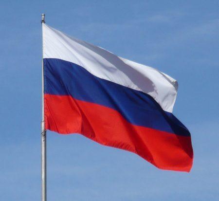 روسيا (1)