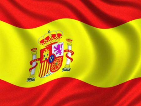 صور العلم الاسباني (2)