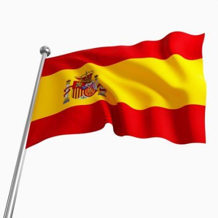 صور العلم الاسباني (4)