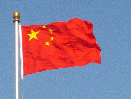صور العلم الصيني (1)