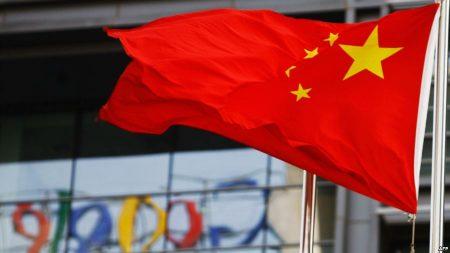 صور العلم الصيني (3)